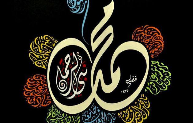Aimez le prophète et suivez le ...