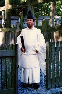 Préf. de Mié : Le sanctuaire d'Isé Jingû, lieu le plus sacré du Shintoïsme