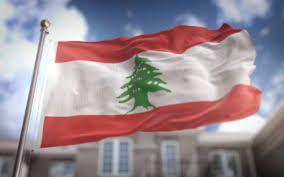 Appel pour soutenir l'enseignement du français au Liban !