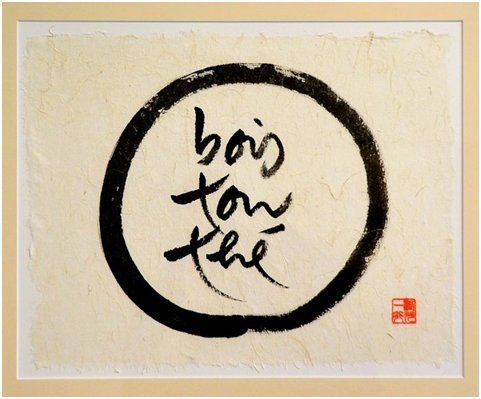 Annulation et Atelier Calligraphie