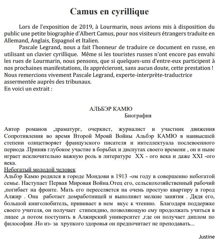Camus en cyrillique
