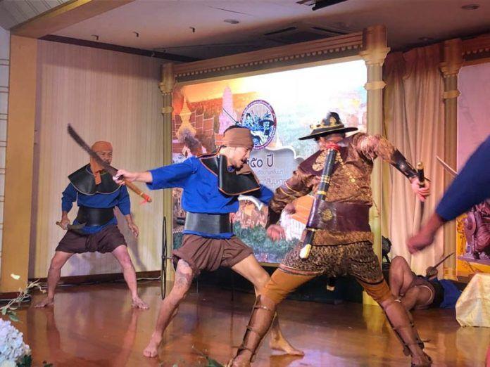 Le 28 décembre est le jour du Roi Taksin
