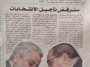 Entretien accordé au quotidien Assabah le 31 octobre 2014