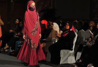 How Did Trendy Islamic Fashion Start?