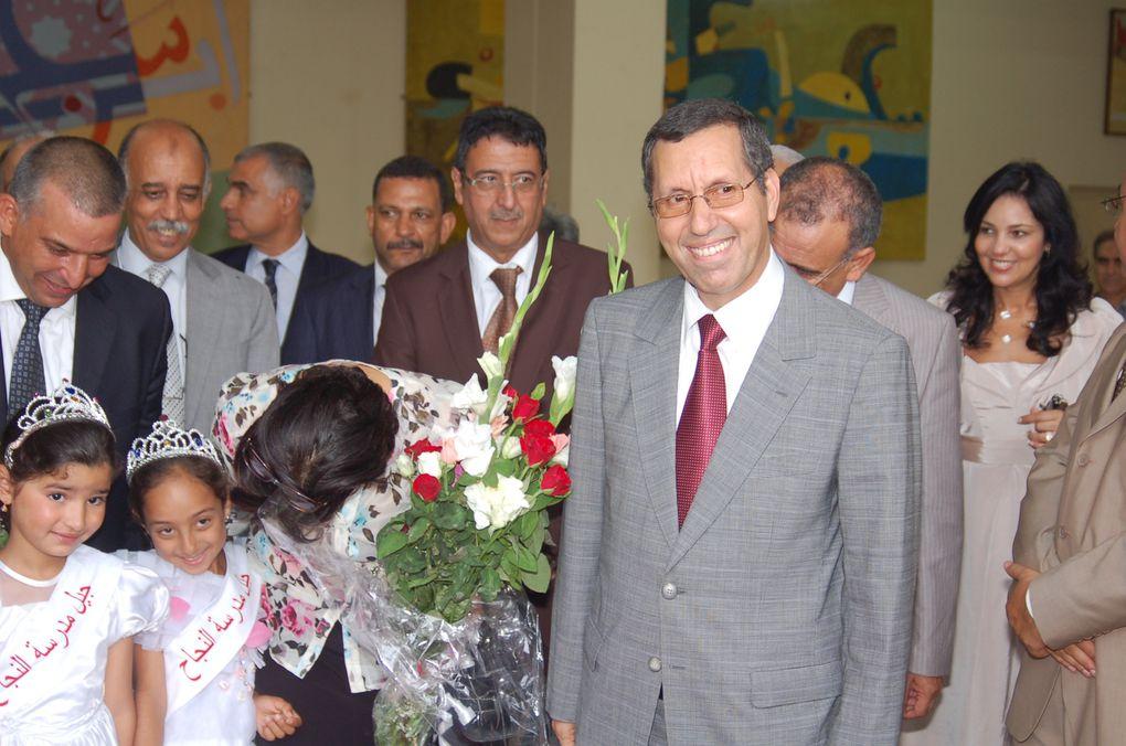 الحفل الختامي لسنة 2009-2010
