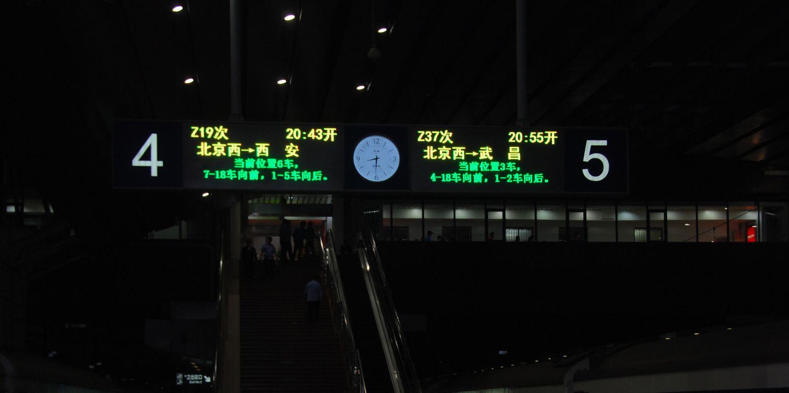 Chine / 2 / 2014, on en parle plus tard, il est 08h31, nous sommes le 30 Octobre 2020