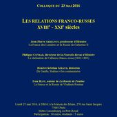 "Colloque ""Les Relations Franco-Russes XVIIIè-XXIè"""