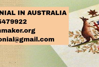 AUSTRALIA MATCHMAKING LINK 91-09815479922 WWMM
