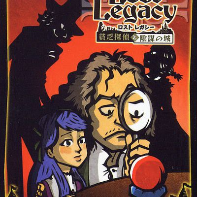 Lost Legacy 3
