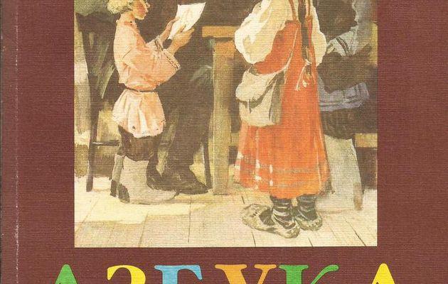 Vivre livre (25) L'âme russe