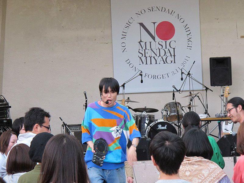Album - 48-AKITA-SENDAI