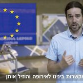 """"""" Ils font chier, nettoyez Gaza """" déclare un porte-parole pour la nouvelle campagne de l'UE"""