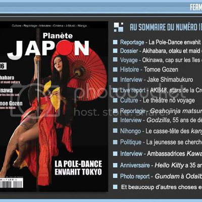 Planète Japon n°16, disponible en kiosque