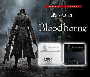 #PS4 Collector pour Bloodborne ! images !