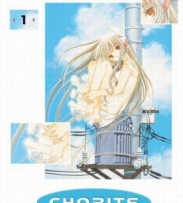 Chobits de CLAMP
