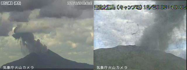 Suwanosejima - 12.20.2020 / 12:40 - JMA webcam