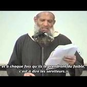 Ô musulmans, vos dirigeants sont à l'image de vos œuvres - Salafidunord