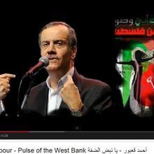 أحمد قعبور - يا نبض الضفة Ahmad Kaabour - Pulse of the West Bank