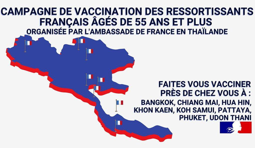 Campagne réalisée avec le vaccin Janssen qui présente l'avantage d'être unidose.