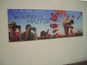 Futuroscope 2008 : Photos chantier Les Animaux du Futur