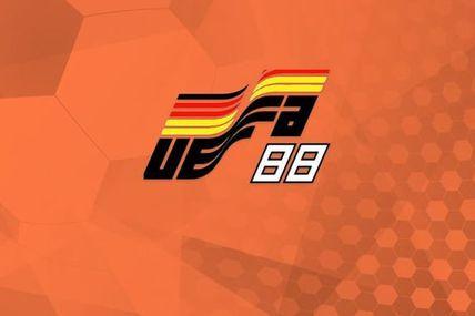 Championnat d'Europe des nations 1988 en Allemagne de l'ouest