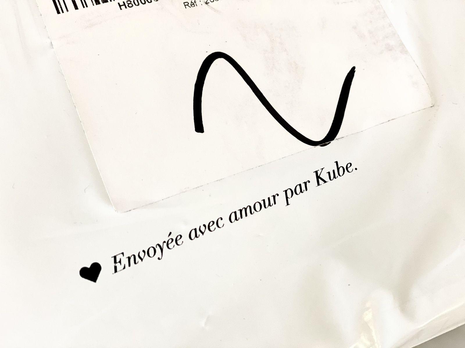 Kube : la box littéraire à offrir ou à s'offrir
