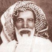 الشيخ عبدالرحمن بن ناصر السعدي