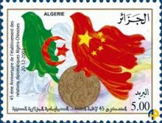 FLN ALGERIE-PC CHINE