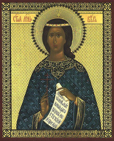 Sainte Martyre Foi avec ses saintes soeurs et Mère à Rome