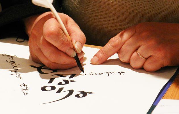 Ateliers Calligraphie Adultes