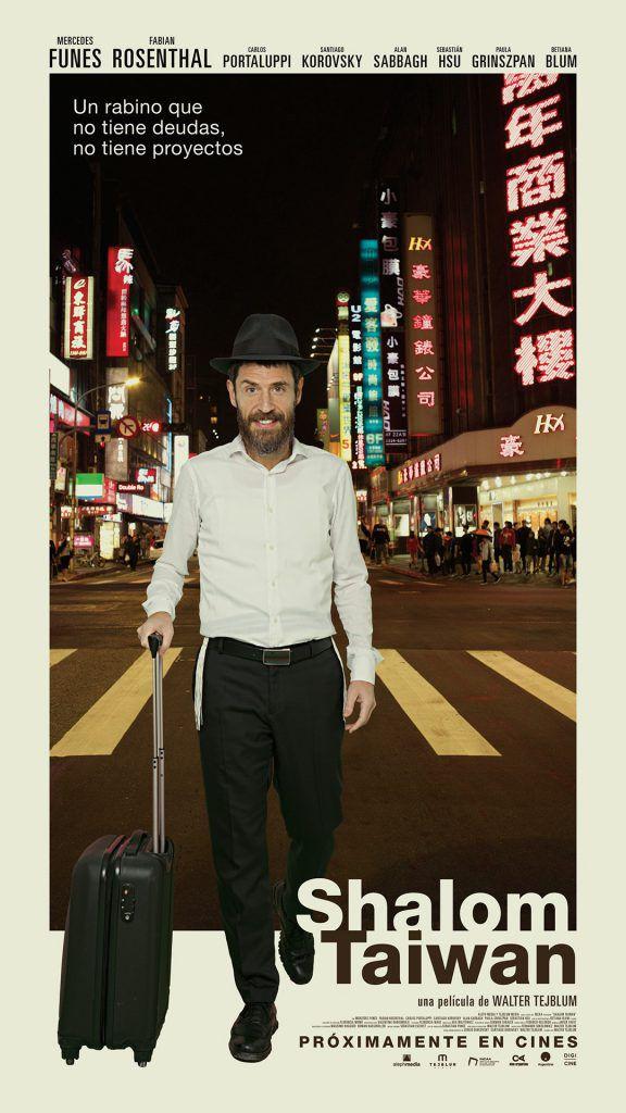 Shalom Taïwan (film Argentine 2019)