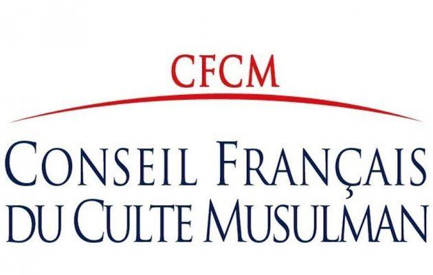 Labellisation des imams: le Conseil Français du Culte Musulman prépare son projet