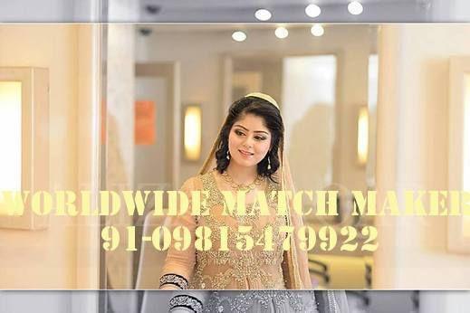 BRAHMIN BRIDES GROOM 91-09815479922
