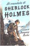 Il mandala di Sherlock Holmes. Un'avventura tibetana di Sherlock Holmes