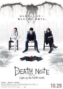 Le film Death Note: Light up the NEW World continue sa promo